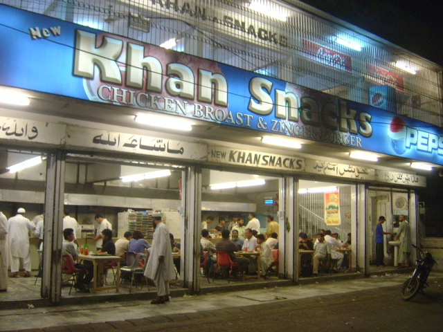 Khan Snacks and Broast is one of the oldest fast food joints in Karachi. Located near the Water-Pump Chowrangi (now a proper intersection) in F.B Area, it is one of […]
