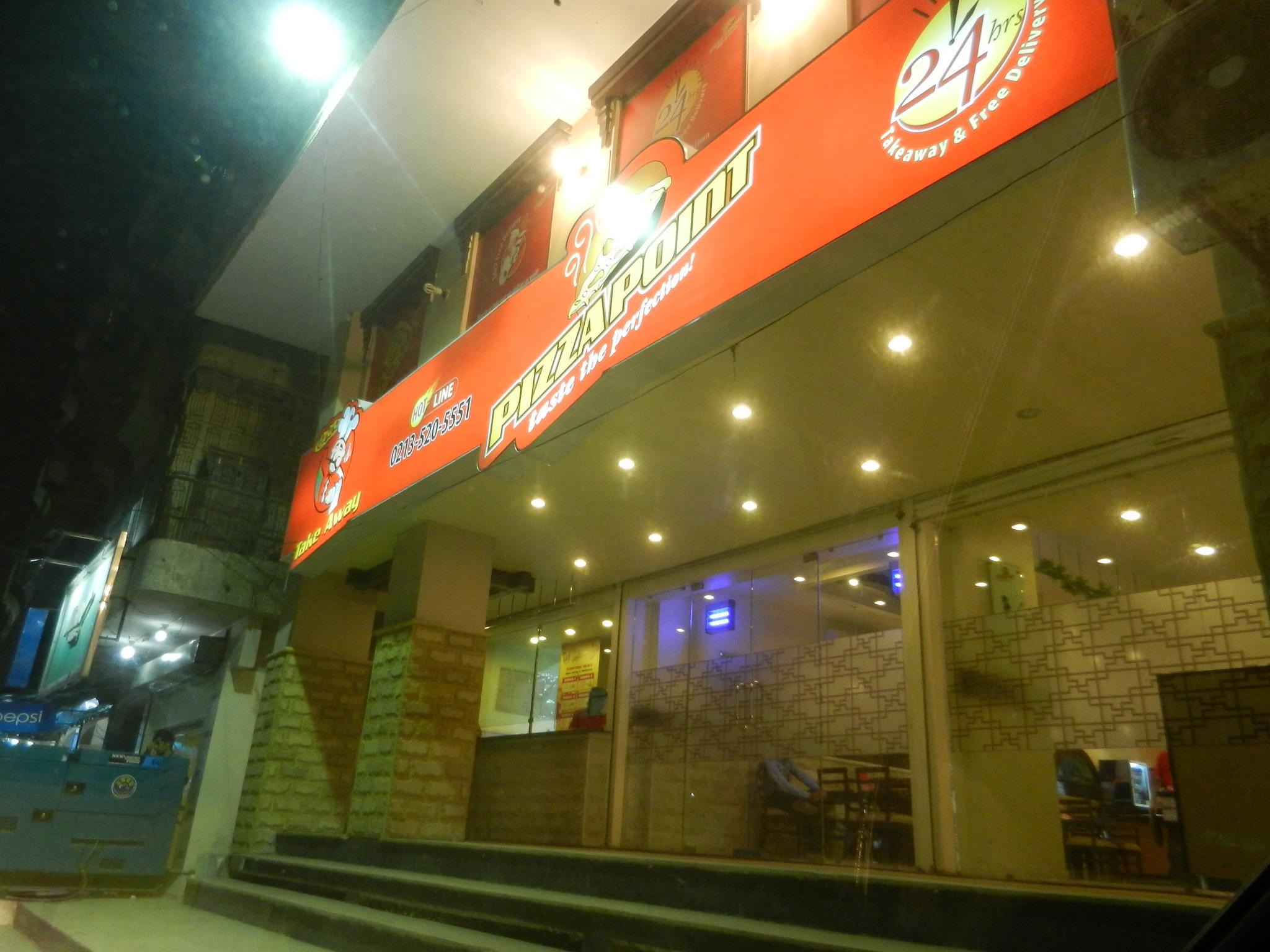 Pizza hut deals in karachi north nazimabad / Coupons